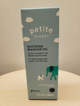 Johnson's Petite Planet 嬰兒舒緩親膚按摩油 Soothing Massage Oil
