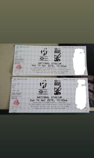 🚚 [Giveaway]HSBC rugby sevens ticket