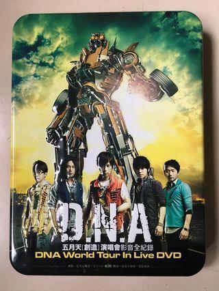 五月天DNA創造DVD限量金剛不壞鐵盒版