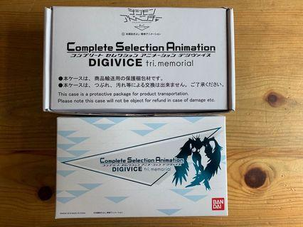 100%正版 BANDAI魂限 COMPLETE SELECTION ANIMATION DIGIVICE TRI. MEMORIAL