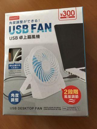 USB坐枱式電風扇