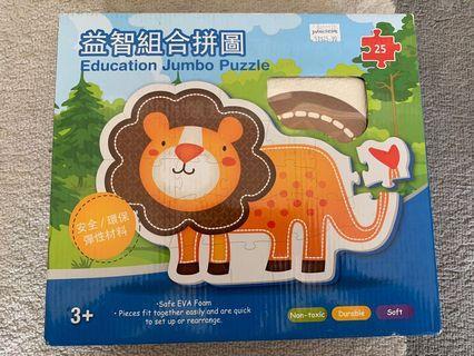 Educational Jumbo Puzzle