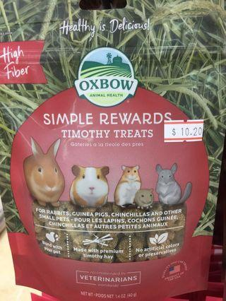 Pets' Gantry-New stocks of Oxbow Simple Rewards Baked Treats (4 for $32)