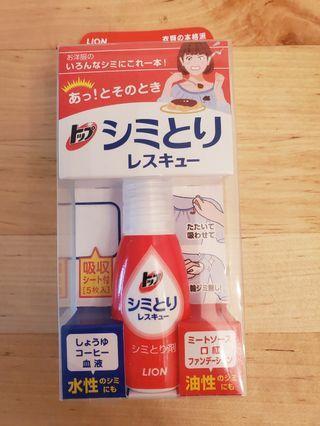 日本 獅王 衣物污漬急救劑 17ml
