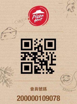 [免費任用 Free Use] Pizza Hut 必勝客 金會員 尊享九折優惠 VIP Gold Member 10% Off Discount Code
