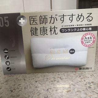 🚚 Japan customizable pillow