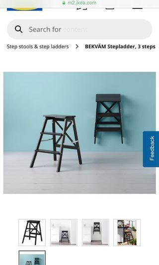 IKEA Stepladder, 3 steps, black, 63 cm