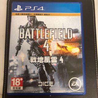 可議!Battlefield 4 PS4