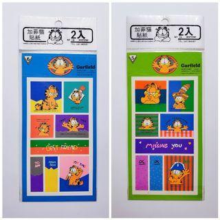 加菲貓絶版貼紙 一套兩張 可面交或郵寄