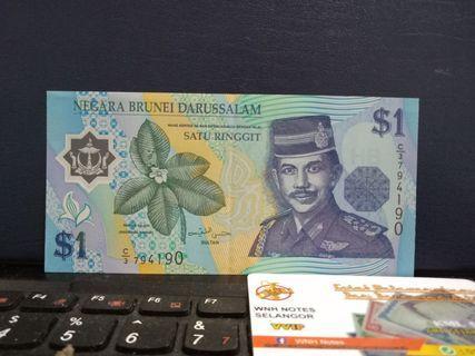 Duit Lama Brunei $1 Dollar 🇧🇳 (April Sale)