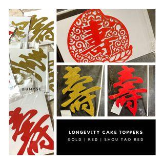 Best Selling Longevity 寿 (shou) Happy Birthday Cake Toppers