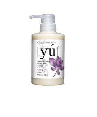 YU shampoo for sensitive skin