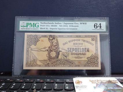 Duit Lama JIM Indonesia 10 Roepiah 1944 (PMG Section)