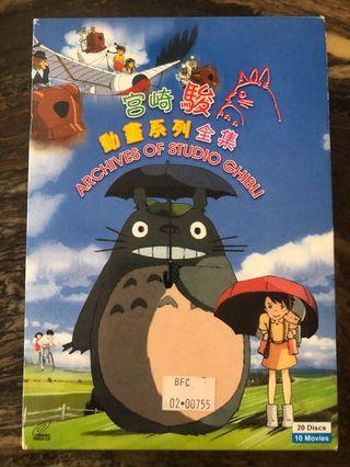 Vcd set: Archives of Studio Ghibli