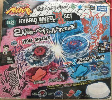 Takara Tomy Beyblade BB32 Hybrid Wheel Set