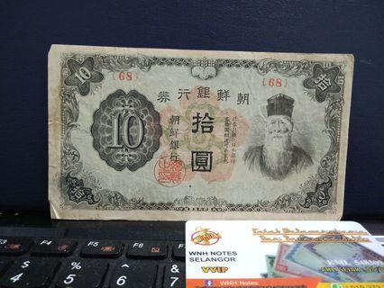 Duit Lama JOM Korea Bank of Chosen 1944 (JIM Money)