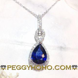 【Peggyhoho】全新18K白金1卡6份天然藍寶石配16份真鑽石吊墜 吊咀 |斯里蘭卡靚色| Sri Lanka