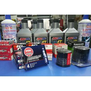 (Amsoil) Engine Oil Package