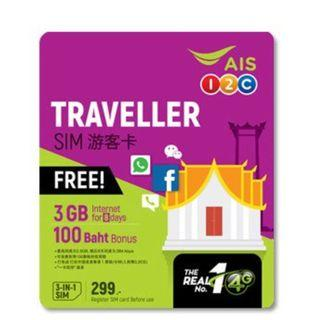 Thai Sim card AIS/Dtac/True move thailand sim card, 8days unlimited 4G and 100baht for calling, No registration needed!! While stock Last!!!