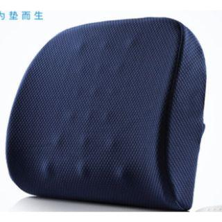 $15 memory foam back support cushion pillow navy blue