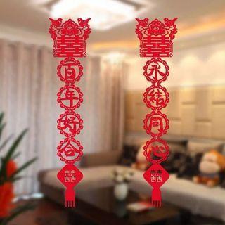 結婚 佈置 靚電貼 植絨貼 絨繡球 拉花