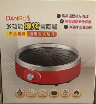 丹露多功能燒烤電陶爐