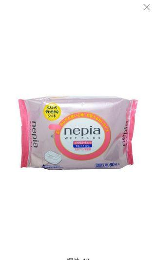 Nepia日本保濕氨基酸無酒精濕紙巾/替換60枚($50/2包)