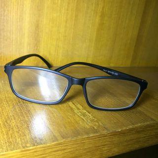 New Kacamata Baca Plus 1,5