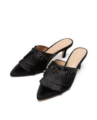 Mimco Kinship Tassel Mules in Black - Size 39 NEW RRP $249