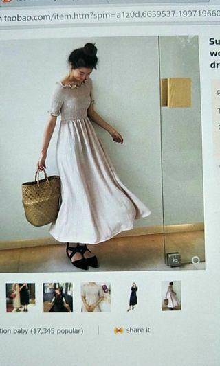🚚 Beige Off Shoulder Dress