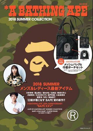 APE 日本雜誌袋