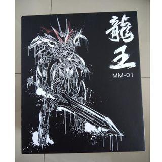 "Metal Myth ""Dragon King Barbatos"""