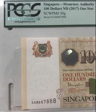 (887888) PCGS 65 PPQ almost solid number