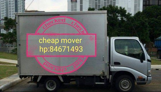 Omar mover