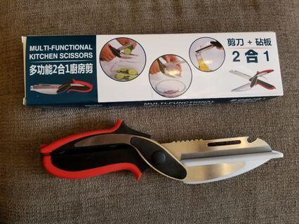 多功能二合一廚房剪 剪刀+ 砧板