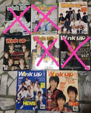 傑尼斯雜誌Wink up中文版2000~2004年、日文版2006~2007二手