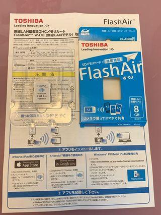 日本購買 TOSHIBA 無線LAN搭載 8GB SDHC