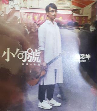 吳業坤 小句號 CD