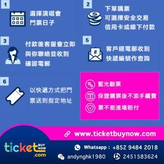 【出售】鄭秀文香港演唱會2019