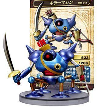 Dragon Quest killer Machine