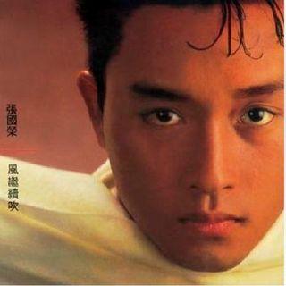 張國榮 Leslie 風繼續吹 2012年版 黑膠 LP (號碼100內)