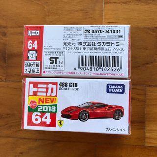 Tomica No. 64 Ferrari 488GTB 488 GTB
