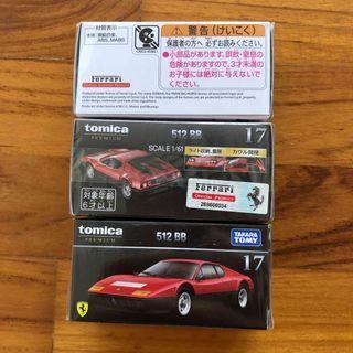 Tomica Premium Ferrari 512BB 512 BB