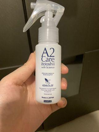 A2Care除菌消臭噴霧