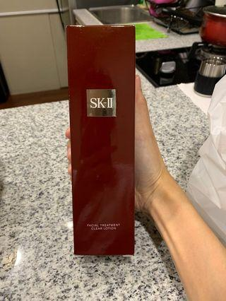 SK II Facial Clear Lotion 230ml