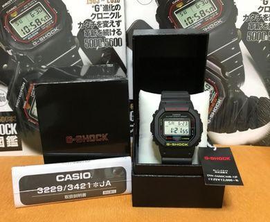 Casio G-Shock DW5600CMB-1JF (Japan Model) 🏵 DW5600 🏵🏵🏵 DW 5600 🏵 DW5600CMB
