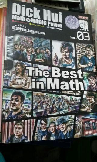 Dick Hui Math & Magic power