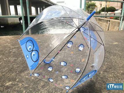 Disney Pixar Sadness 亞愁 透明雨傘