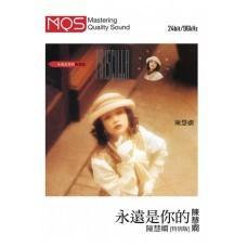 Priscilla Chan 陳慧嫻 永遠是你的陳慧嫻 MQS 24bit/96kHz Micro SD Card