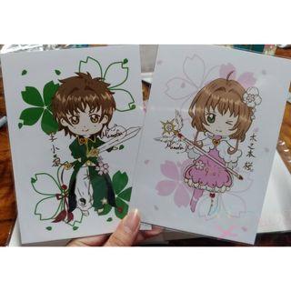 小狼&小櫻明信片